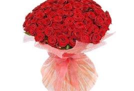 от 51 до 101 Розы